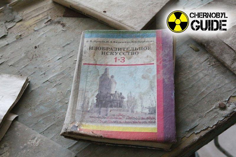 Immagini dettagliate della città di Chernobyl di Pripyat, Ucraina