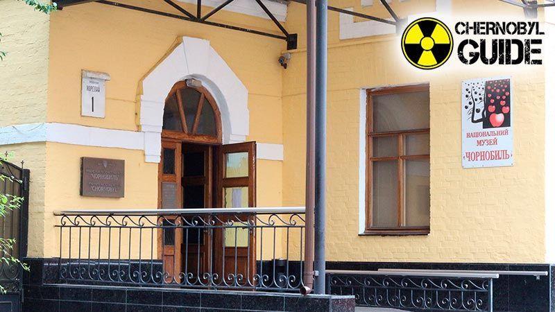 Unique exhibits of the Chernobyl Museum, photo