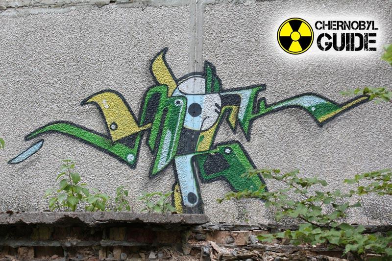 Fotos detalladas de Chernobyl en Ucrania